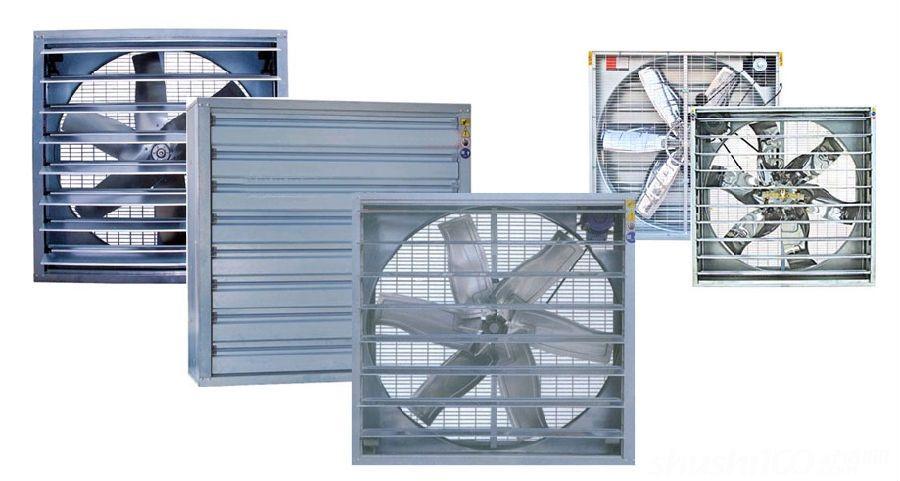 温室专用负压风机