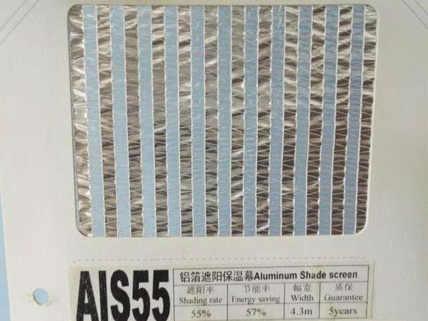 铝箔内遮阳网